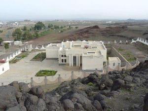 dhamar museum