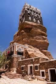 Dar al Hajjar2