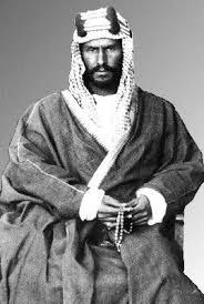 king abdulaziz al saud