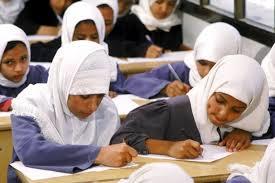 yemeni school2