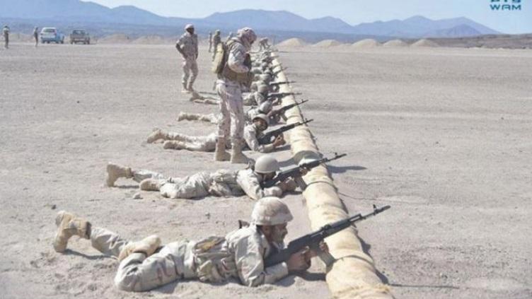 UAE training